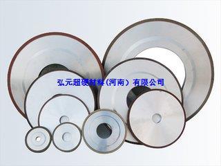 弘元超硬生产特殊材料的磨削加工用陶瓷金刚石砂轮