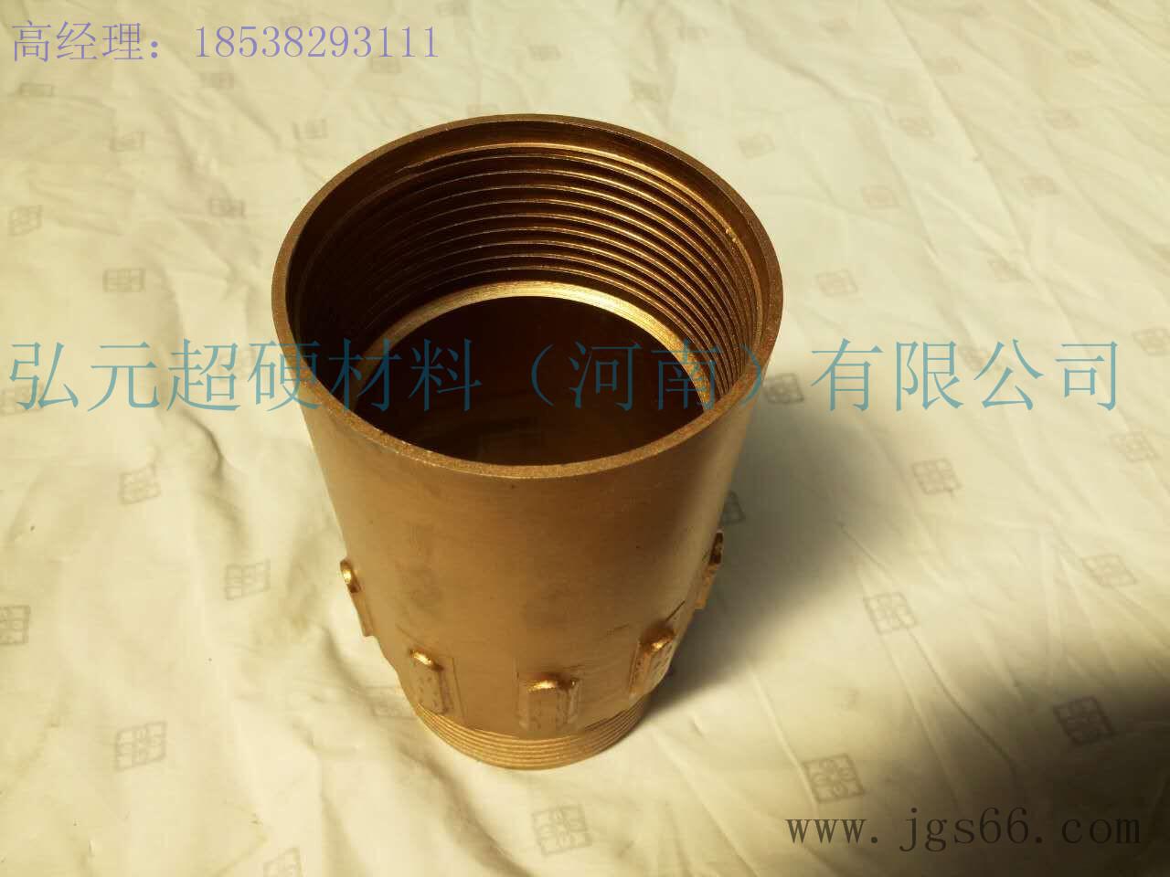 垂直型金刚石钻头扩孔器