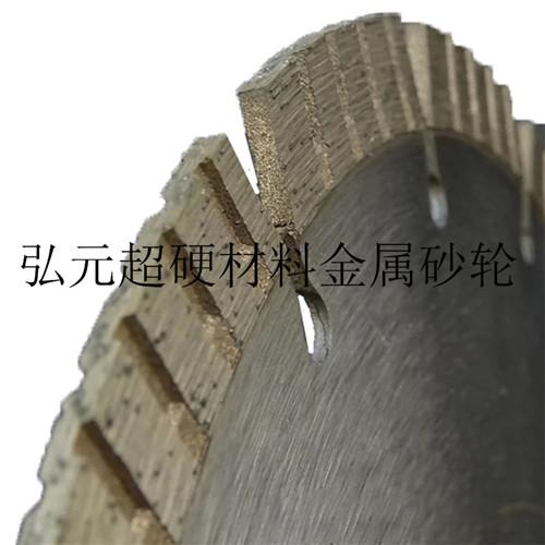 金刚石青铜结合剂切割片